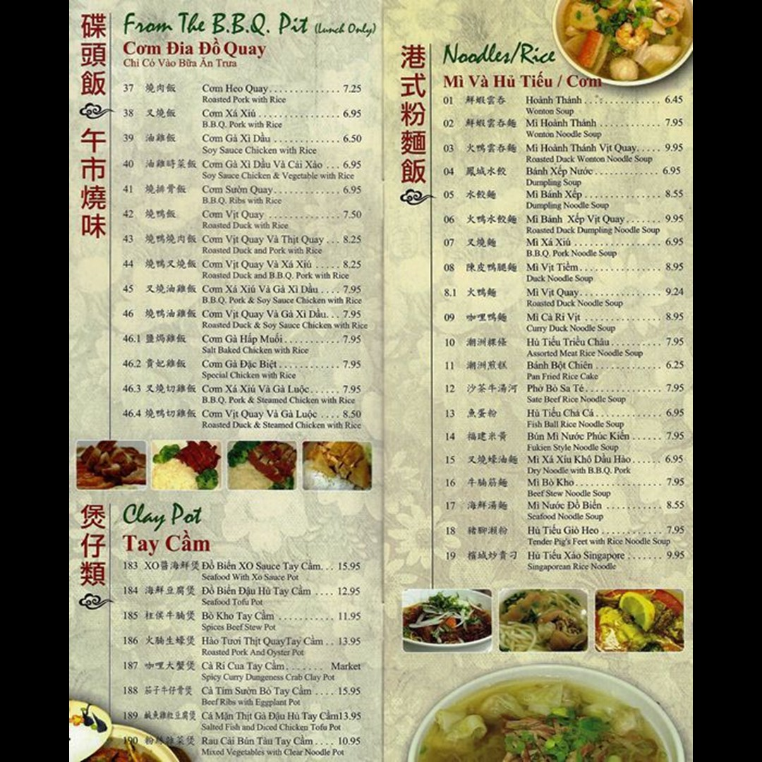 Sinh Sinh Chinese Bbq And More